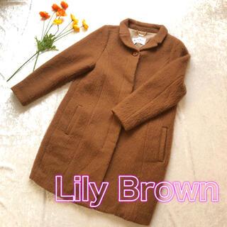 リリーブラウン(Lily Brown)の《Mac&Co. s.r.l社製ウール使用》Lily Brown ウールコート(その他)