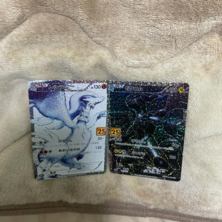 ポケモン(ポケモン)の25th レシラム ゼクロム セット(シングルカード)