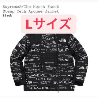 Supreme - supreme The North Face Apogee Jacket L
