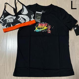 NIKE - NIKE Tシャツ ブラ 2点セット レディースL