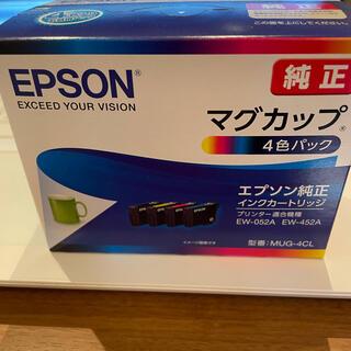 エプソン(EPSON)のエプソン マグカップ 4色 新品未使用(PC周辺機器)