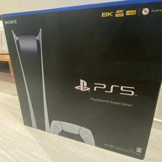 PlayStation - PlayStation 5 デジタル・エディション(CFI-1100B01)