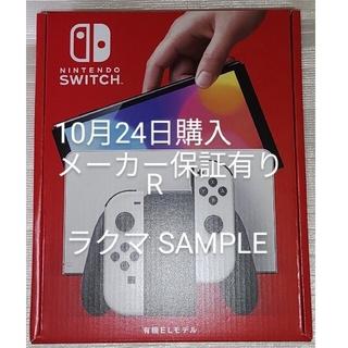 Nintendo Switch - Nintendo Switch 任天堂 スイッチ 本体 有機ELモデル ホワイト
