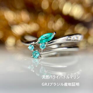 天然 パライバトルマリン ダイヤモンド 計0.218 PT GRJブラジル産証