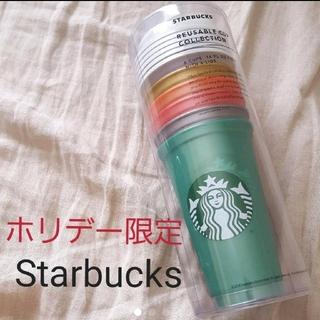 Starbucks Coffee - スターバックス 海外限定 リユーザブルカップ