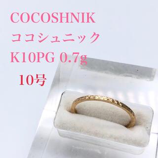 COCOSHNIK - 【COCOSHNIKココシュニック】シンプル10号ゴールドリングPG0.7g