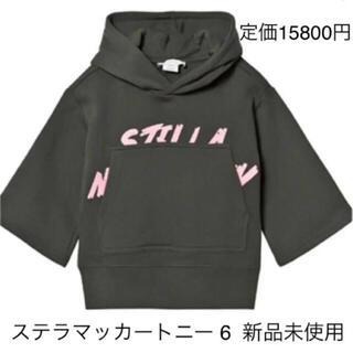 ステラマッカートニー(Stella McCartney)の新品未使用 ステラマッカートニー キッズ トレーナー 6A(Tシャツ/カットソー)