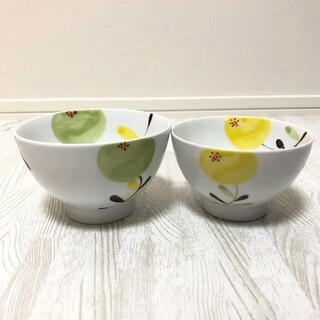 HASAMI - 波佐見焼 茶碗 飯碗 手描き 柚子 ゆず おしゃれ  食器 有田焼 夫婦茶碗