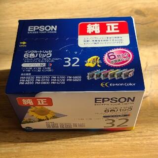 エプソン(EPSON)のEPSON IC6CL32 インクカートリッジ 6色パック(PC周辺機器)