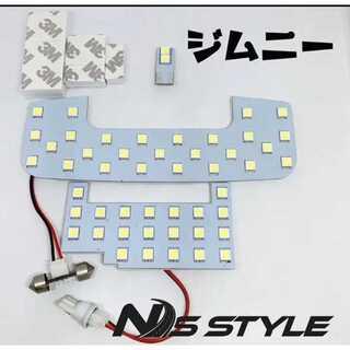 新型ジムニー ・シエラ JB64 JB74 専用 ルームランプ