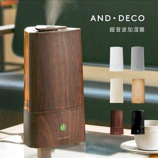 モダンデコ AND DECO 超音波加湿器 加湿器 タワー型