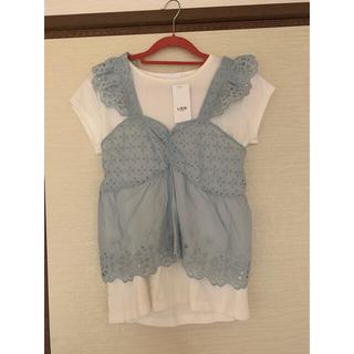 プティマイン(petit main)のプティマイン リアン レースキャミTシャツセット(Tシャツ(半袖/袖なし))