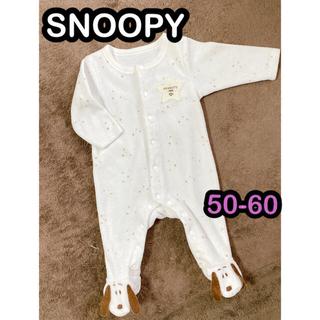 スヌーピー(SNOOPY)のスヌーピーSNOOPY カバーオール 50-60 新生児(カバーオール)