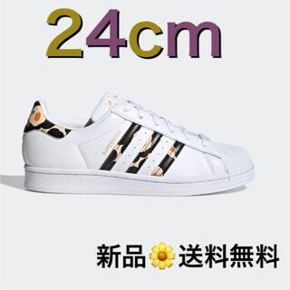 adidas - 【新品箱付き】送料無料 marimekko×adidas スーパースター