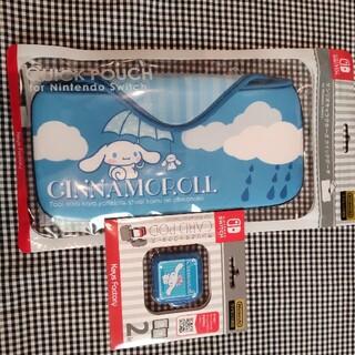 サンリオ(サンリオ)の【シナモンロール】Switch キャラクターズ クイックポーチ&カードポット (その他)