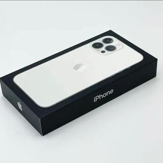iPhone - 新品未開封品 iPhone13 ProMax シルバー 256GB シムフリー版