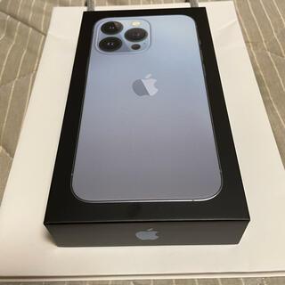 iPhone - ①新品未開封品 iPhone 13Pro シエラブルー 256GB シムフリー版