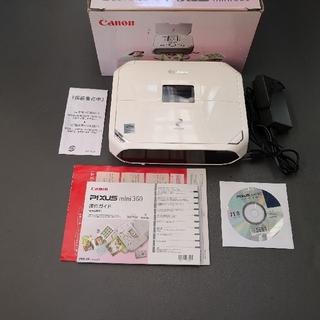 Canon - Canon PIXUS mini360 プリンター Bluetoothとインク付