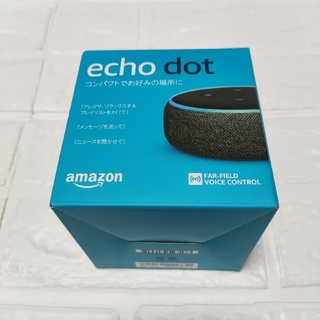Amazon Echo Dot (エコードット)第3世代 新品未使用品