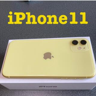 iPhone - 【美品】iPhone11 イエロー 64GB SIMフリー 本体