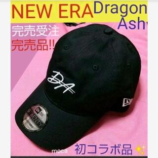 NEW ERA - NEW ERA Dragon Ash コラボ Cap キャップ ニューエラ