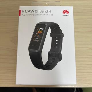 HUAWEI - 新品未開封!HUAWEI BAND 4