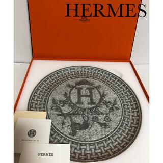 Hermes - 【新品】エルメスHERMESモザイクプラチナタルトプレート32㎝お皿 食器