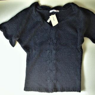 ビームス(BEAMS)のBEAMS ニット セーター 半袖 ブラック 未使用 タグ付き(ニット/セーター)