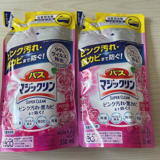 花王 - バスマジックリン アロマローズの香り 詰め替え 2点セット