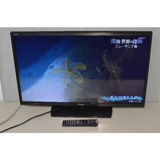 SHARP AQUOS LC-32H20 液晶テレビ 32V型