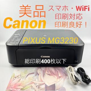 Canon - Canon キャノン PIXUS MG3230 BK A4印刷対応プリンター