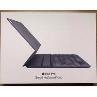 Apple - 新品 純正 Smart Keyboard Folio iPad Air 4
