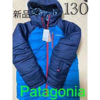 パタゴニア(patagonia)のパタゴニア パイングローブジャケットS(ジャケット/上着)