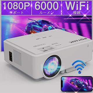 【POYANK】WiFi プロジェクター 6000LM【720P/フルHD対応】