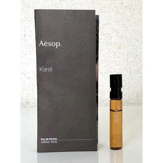 Aesop - 【新作】Aesop イソップ Karst カースト オードパルファム 2ml
