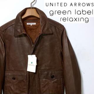 ユナイテッドアローズ(UNITED ARROWS)の新品・未使用!ユナイテッドアローズ  A-2 レザージャケット 定価2.9万円(レザージャケット)