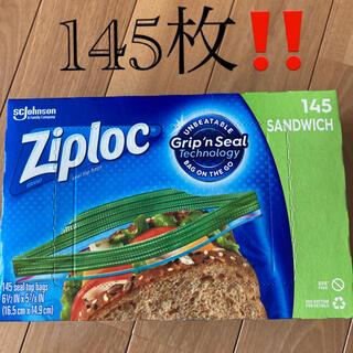 コストコ - コストコ Costco サンドイッチ ジップロック 145枚 新品未使用‼️