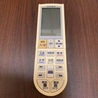 ミツビシデンキ(三菱電機)のエアコンリモコン MITSUBISHI 三菱 PG061(エアコン)
