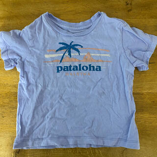 パタゴニア(patagonia)のパタゴニア ハワイ限定 パタロハ キッズ Tシャツ(Tシャツ/カットソー)