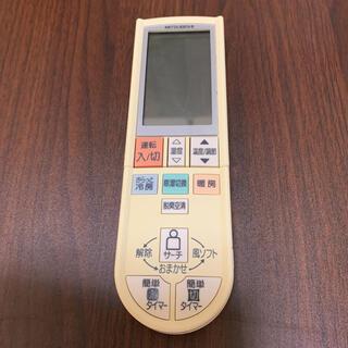 ミツビシデンキ(三菱電機)のエアコンリモコン MITSUBISHI 三菱 PG072(エアコン)