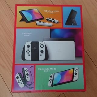 任天堂 - Nintendo Switch 有機ELモデル白