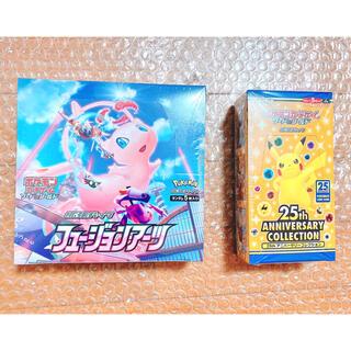 ポケモン - ポケモンカード 25th BOX フュージョンアーツ BOX セット