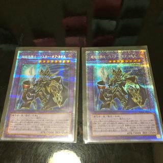 コナミ(KONAMI)の遊戯王 バトルオブカオス プレシク まとめ売り(シングルカード)