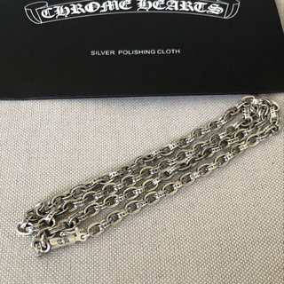 Chrome Hearts - CHROME HEARTS クロムハーツ  ペーパーチェーンネックレス