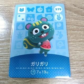 任天堂 - ガリガリ amiibo どうぶつの森 アミーボ カード Switch あつ森