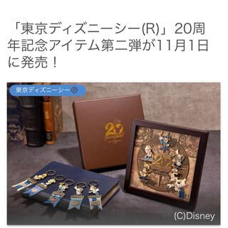 Disney - 11月1日 ディズニーシー グッズ購入用