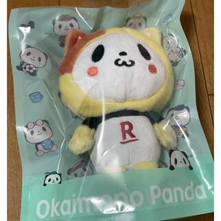 Rakuten - 楽天パンダ
