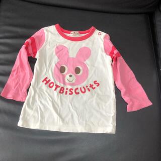ミキハウス(mikihouse)のミキハウス Tシャツ 90  ロンT 長袖Tシャツ ホットビスケッツ(Tシャツ/カットソー)