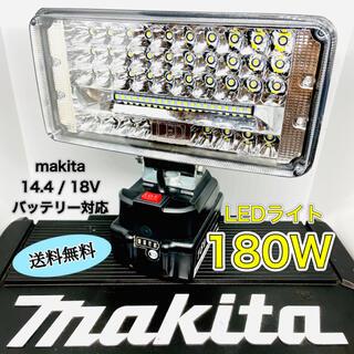 makita マキタ LED ワークライト 懐中電灯 集魚灯 投光器 バッテリー