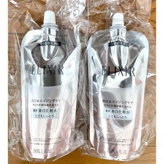 ELIXIR - エリクシール ホワイト クリアローション CⅢ (詰め替え) 2袋
